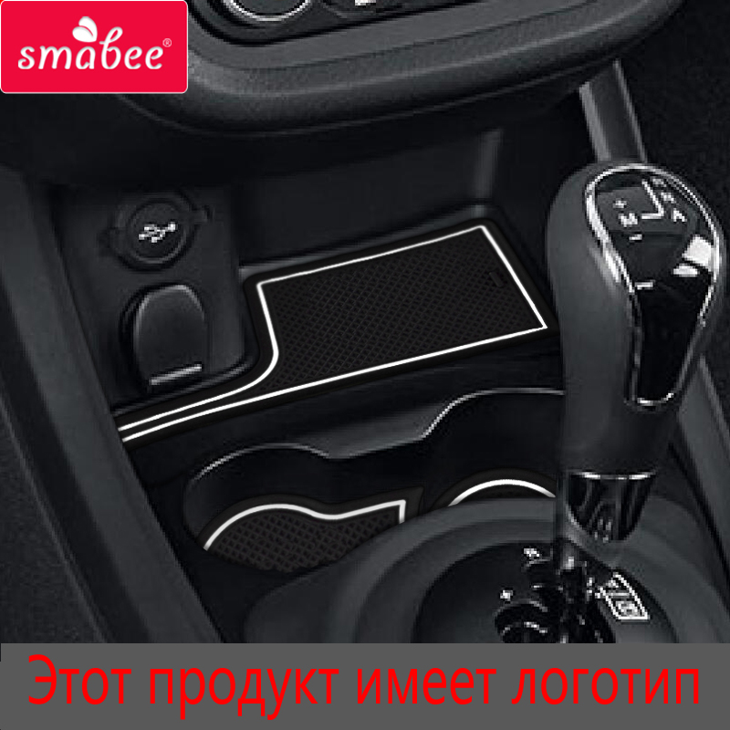 Smabee Anti-Slip Gate Slot Cup Mat for Lada Vesta 2015 2016 2017 2018 2019 Rubber Coaster Car Accessories 6Pcs Cushion Stickers