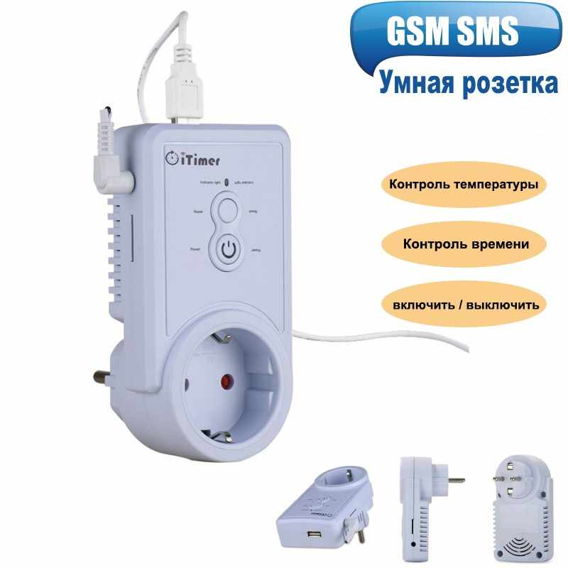Rus SMS kontrol GSM akıllı priz soket duvar anahtarı çıkışı sıcaklık sensörü akıllı sıcaklık kontrol