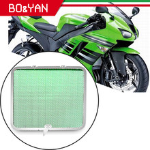 For Kawasaki ZX6R ZX-6R Ninja 636 2014-2018 2019 2020 Motorcycle Radiator Protector Guard Grill Cover Cooled Protector Cover