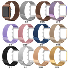 Metal Case + Strap for IWatch 38MM 42MM Milanese Loop Bracelet Stainless Steel Apple Watch Series 3 2 1 Replacement