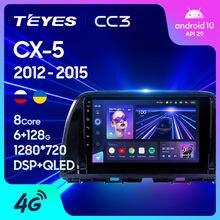 TEYES CC3 pour Mazda CX5 CX-5 CX 5 2012 - 2015 autoradio multimédia lecteur vidéo Navigation stéréo GPS Android 10 non 2din 2 din dvd