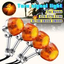 2/4pcs Motorcycle Turn Signal Light Moto Indicators Flashers Blinkers Lamp For Honda XL100 C70 CT70 CT90 CB350 CM400 CB450 CB750
