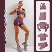 Комплект для йоги женский спортивный комплект фитнеса спортивная