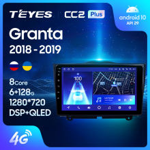TEYES CC2L CC2 Plus For LADA Granta Cross 2018 - 2019 Car Radio Multimedia Video Player Navigation GPS Android No 2din 2 din dvd