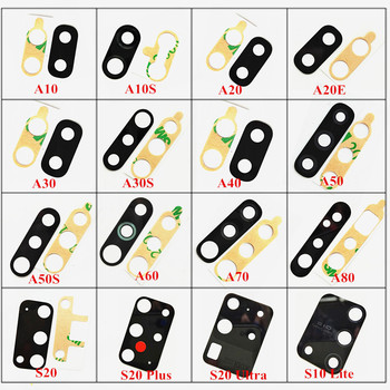 2x New Back camera glass lens Repair Parts for Samsung Galaxy A10 A10S A20 A20E A30 A30S A40 A50 A50S A60 A70 A80 S20 Plus Ultra image