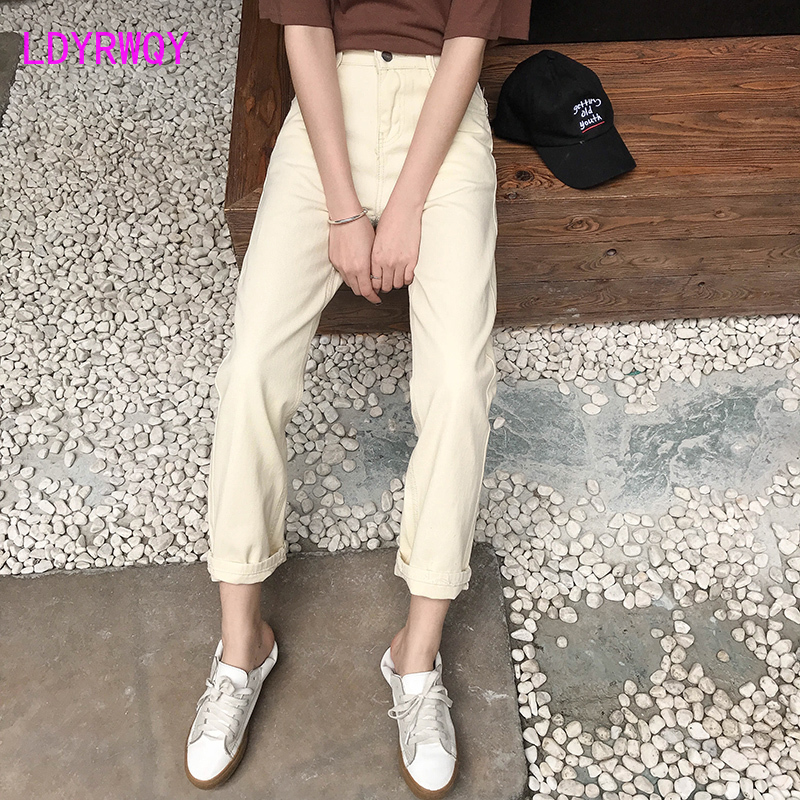 2020 Spring New Jeans Female Korean Fashion Thin Straight Straight Simple Casual Skinny  Button Fly  Full Length  Harem Pants