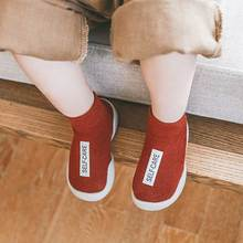 2019 Fashion Baby Socks Rubber Soles Infant Sock Newborn Autumn Winter Children Floor Socks Shoes Baby Girls Boys Anti Slip Sock candy color soft new born baby floor sock short anti slip ankle solid socks for infant boys girls