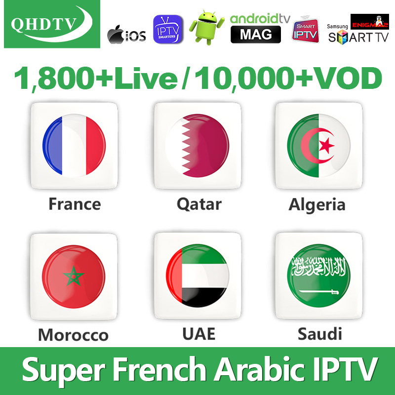 QHDTV IPTV France Arabic Belgium Android M3U IPTV Subscription Algeria French Arabic IPTV Germany Netherlands Morocco QHDTV Code