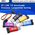 1 шт. ST LINK Stlink ST-Link V2 Mini STM8 STM32 симулятор загрузки программатор программирования с крышкой