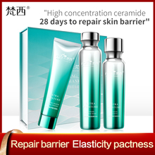 Fonce Korea Ceramide Muscle Suit Repair Barrier Hydrating And Moisturizing Skin Care Essence Water Emulsion Sensitive
