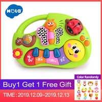 HOLA 927 bébé jouets Machine d'apprentissage jouet avec lumières et musique et histoires d'apprentissage jouet Instrument de musique pour tout-petit 6 mois +
