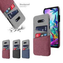 Для LG G8X ThinQ чехол-накладка, Ультратонкий Жесткий чехол для телефона из поликарбоната с защитой от царапин, тканевый чехол с 2 отделениями для карт, чехол, Fundas