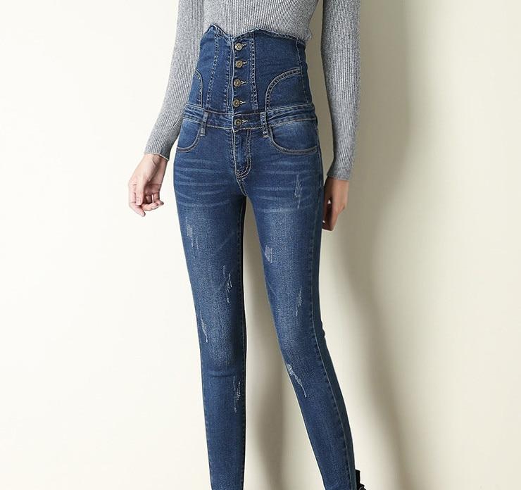 Women's  High Waist  Jeans Fashion Stretchy Slimming Pull-On Butt Lifting Boy Friend  Denim Pants Boyfriend Trousers Ouc645