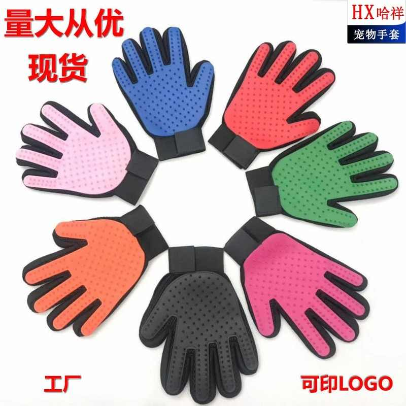 Massage Brush Animal supplies Cat Accessoies pet hair glove Comb Pet Dog Cat Grooming Cleaning Glove Deshedding Hair remover