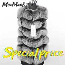 Женский меховой жилет maomaokong, серый жилет из натурального Лисьего меха, короткий жилет без рукавов