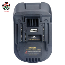 20V Tot 18V Batterij Converter Adapter DM18M Voor Dewalt Voor Mikwaukee Om Li Ion Lader Voor Makita BL1830 BL1850 batterijen 2020