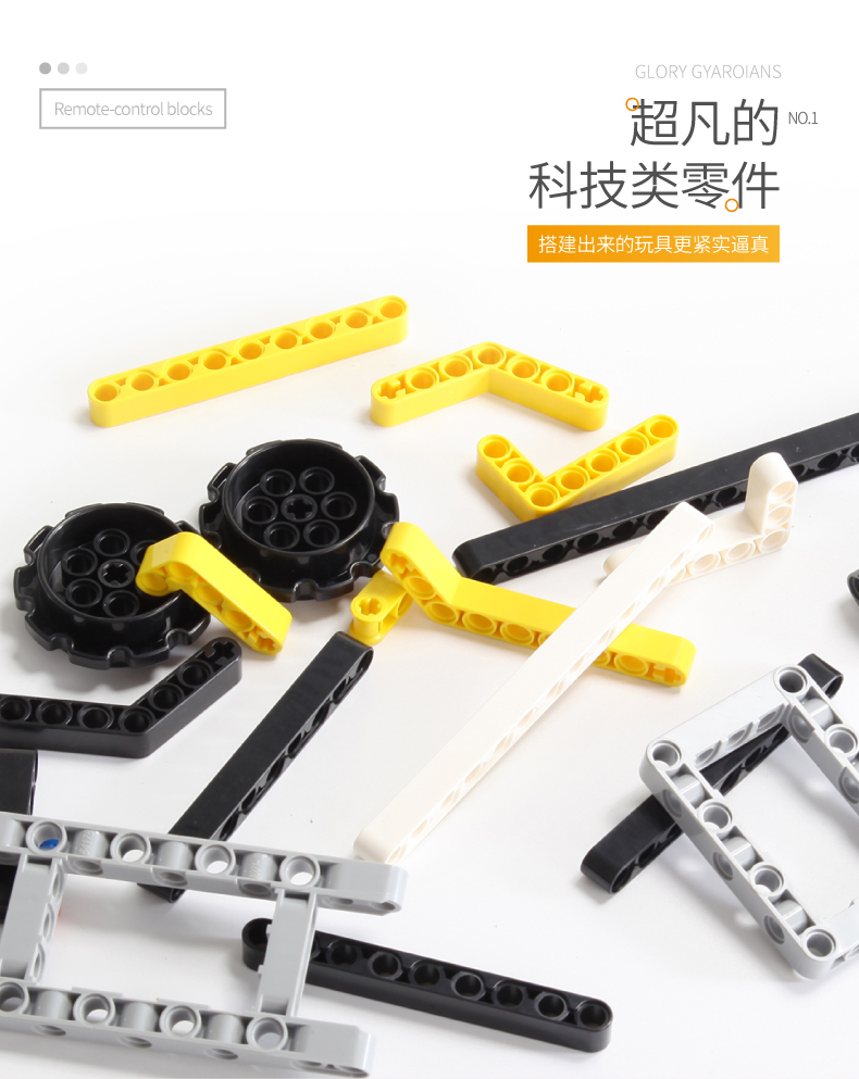 MOULD KING MOC 13034 13035 Compatible 42094 Technic Motor Motorized Tracked Loader RCs Building Block 7