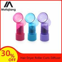 Dropship DIY Hair Diffuser for Curly Hair Magic Roller Hair Dryer Cap Blow Hairdresser Wind Wand