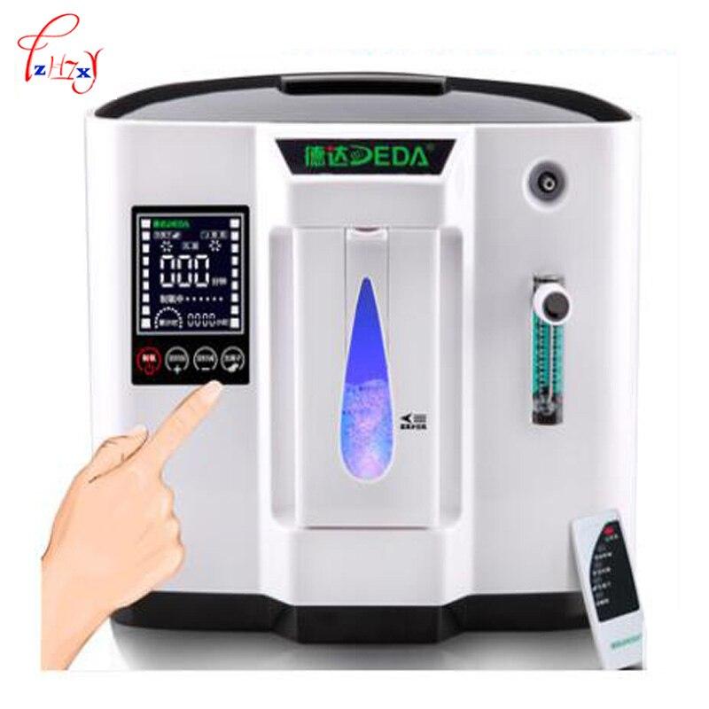 DDT-1A 6L медицинский кислородный концентратор генератор кислородная машина генератор кислорода дисплей язык английский 1 шт