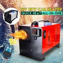 Hcalory автомобильное Отопление все в одном 12 В 8000 Вт инструмент Дизельный подогреватель воздуха с одним отверстием ЖК-монитор паркинг грелка быстрый нагрев для автомобиля грузовика