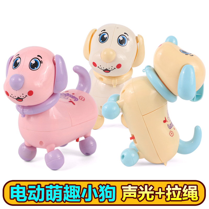 Children Electric Puppy Dog Light Included Light Music Will Walk Educational Electronic Dog Toy GIRL'S And BOY'S Baby Gift