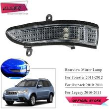 ZUK Für Subaru Forester Outback Legacy Tribeca XV 2010 2012 LED Außen Rückspiegel Schalten Singal Licht Marker Lampe blinker