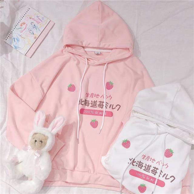 Kawaii Strawberry Harajuku Hoodie – Limited Edition
