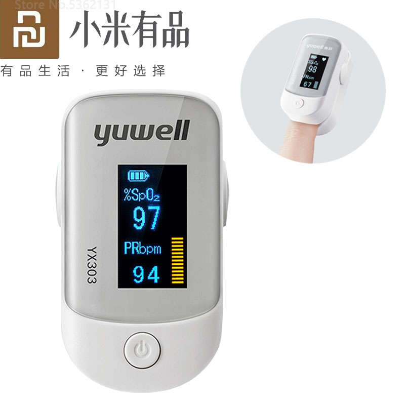 Xiaomi Yuwell YX305 YX303 Digital Fingertip Pulse Oximeter Medical Pulse Oximeter Heart Rate Monitor OLED Screen For Care Health