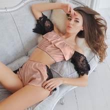 Сексуальный кружевной пижамный комплект с открытыми плечами