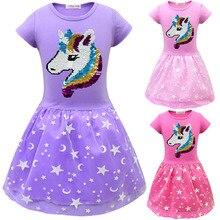 Summer Girls fashion unicorn Clothes Halloween Dolls party Costume Birthday Dress Cute Cartoon Princess dresses vestidos цена