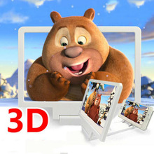3D Screen HD-Amplifier 8.2 Inch Mobile Magnifier Eye Protection Radiation Protection Mobile Phone Screen Amplifier