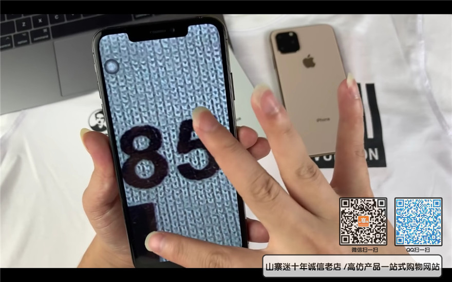 山寨iphone11pro max参数
