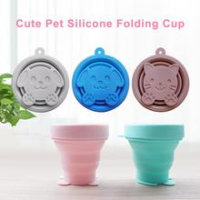 Foldable Silicone Cup Portable Telescopic Drinking Collapsible Coffee Multi-function Silica Mug Travel