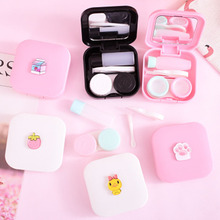 Popular Mini Square Contact Lens Case Box Cute Cartoon Girl Heart  Soft Younger Sister Glasses Beautiful Pupil Nursing