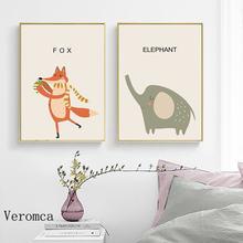 Абстрактные милые изображения животных лиса и слон плакат печать