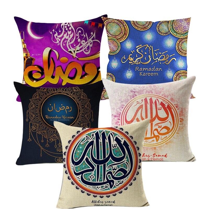 Happy Eid Mubarak Pillowcase Ramadan Decoration Islamic Muslim Home Party Decor Ramadan Kareem Eid Good Gifts Islam Supplies