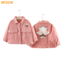 VFOCHI Baby Girl Jacket Spring Windbreaker Kids Piggy Pattern Children Clothing Autumn Girls Outerwear