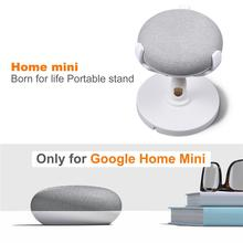 360 Degree Rotation Unique Table Stand Base Anti-scratch Anti-slip Pedestal Support For Google Home Mini Devices