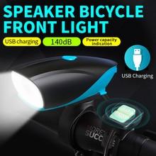 Bicycle Bike Bell 140db Electric Horn Alarm Light MTB Multifunction Ultra Bright