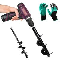 Auger Drill Bit Set Earth Auger Bit Garden Plant Flower Bulb Auger with Gloves for Home Garden Plants|Verrumas| |  -
