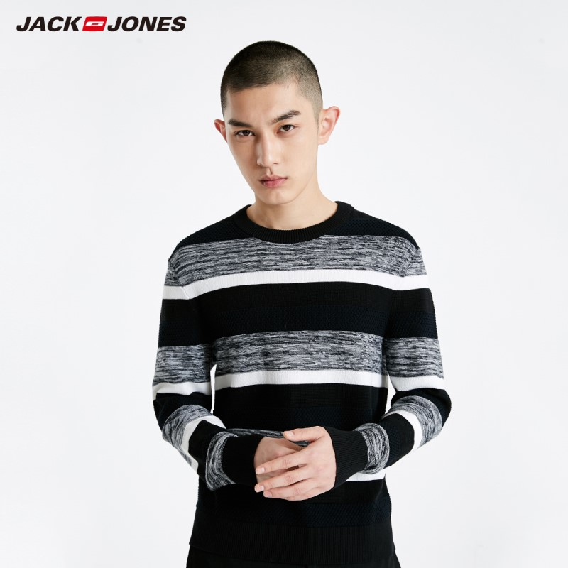 JackJones Men's Striped Sweater Pullover Top Menswear 219124517