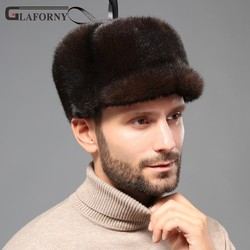 2019 Glaforny мужские однотонные норковые меховые шапки, норковые меховые шапки для зимы, меховые шапки для людей среднего возраста, остроконечна...