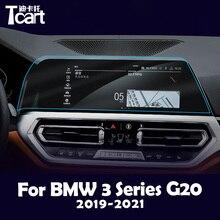 Tcart Автомобильный gps навигационный экран протектор центр управления экран Защитная пленка для BMW 3 серии G20 аксессуары
