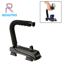 купить C Shaped Holder Grip Video Handheld Gimbal Stabilizer for DSLR Nikon Canon Sony Camera and Light Portable Steadicam for Gopro по цене 728.17 рублей