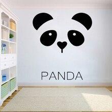 цены Wall sticker Panda Nursery Decals for kids rooms Animal Panda Wall Decals Panda Decal Children Kids' Bedroom decoration HQ092