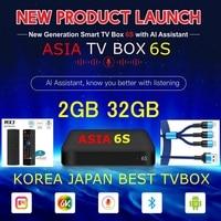 Meilleur boîtier Smart TV coréen japonais à commande vocale, double WIFI, 2 go 32 go, android 2021, boîtier TV Global, asie 6S, 10.0