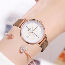 Luxury Rose Gold Ladies Dress Watch 2019 New Fashion Women Magnetic Quartz Wristwatches Simple Style Female Clock montre femme