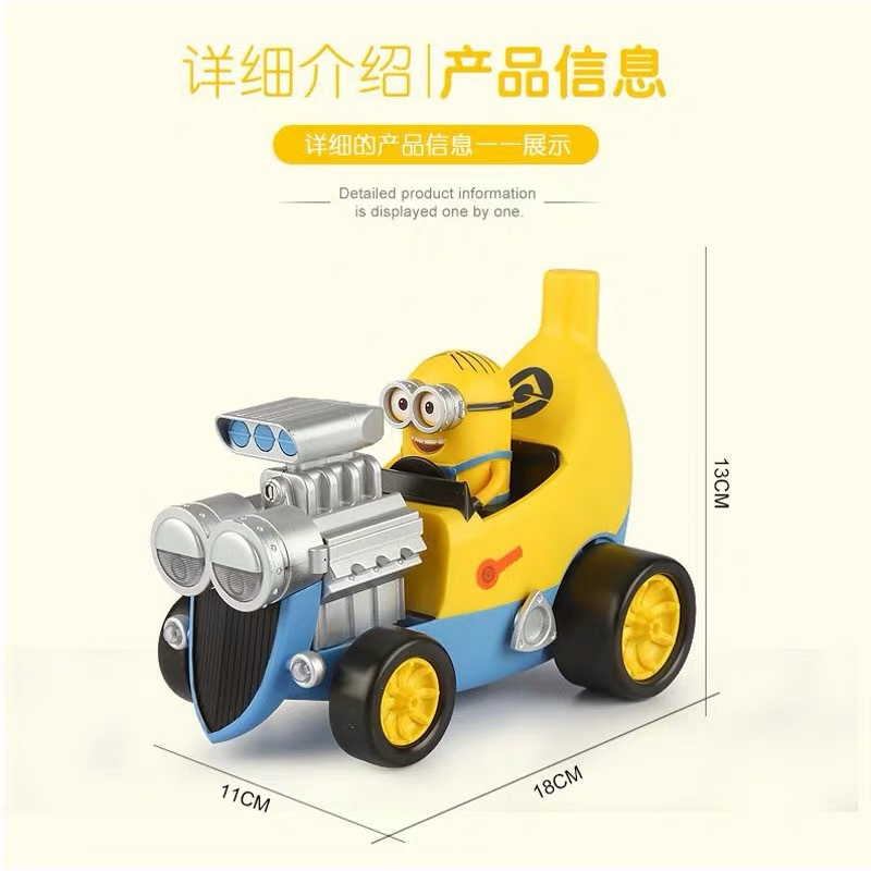 Flywheel Genuine Small Yellow People Authorization Electric Toy Car Banana Classic Car Will Go Light Vibration Head Voice