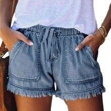 High Waisted Shorts Jeans Plus Size Summer Women's Denim Shorts Large Size XXL For Women Short Pants Women Plus Size