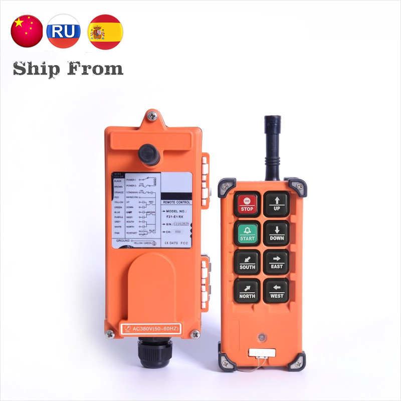 Free Ship Wholesales F21-E1B Industrial Wireless Radio Tele crane <font><b>Remote</b></font> <font><b>Control</b></font> 1 Transmitter 1 Receiver for truck hoist crane image